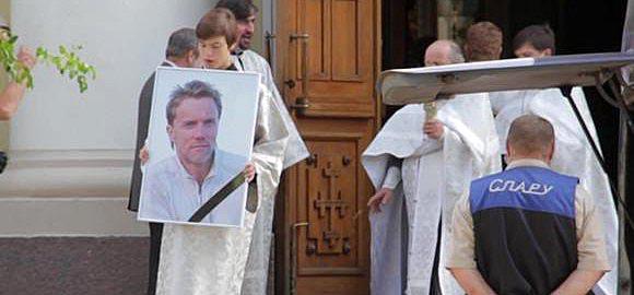 алексей осипов фото с похорон